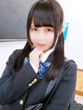 れい|川崎風俗で今すぐ遊べる女の子