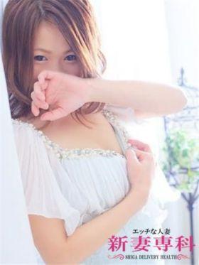 ゆり|宮崎県風俗で今すぐ遊べる女の子