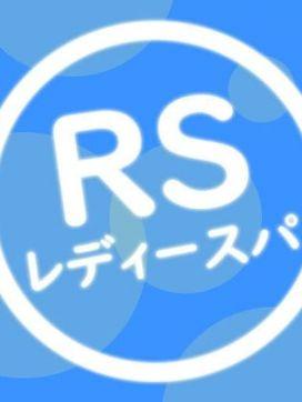 ★セラピスト大募集★|レディースパ 茨木店で評判の女の子