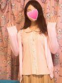 さちほ|1chance(ワンチャンス)福山でおすすめの女の子