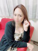 ひすい|那須白河激安商店でおすすめの女の子