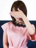 まり|学校でゎ習わない肉体授業!でおすすめの女の子