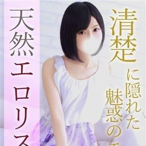 アイドル顔負け!キュンキュン!|My doll debut~マイドールデビュー~