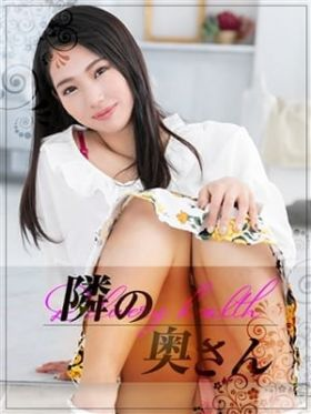 橘 ちはる|青森県風俗で今すぐ遊べる女の子