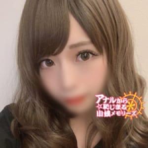 ☆スレンダー美女☆ ★ゆいなちゃん★ アナルから恥じまる☆小娘メモリーズ