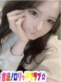 のえる 合法!ロリっ子クラブ☆でおすすめの女の子