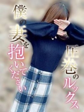 青山まあさ|茨城県風俗で今すぐ遊べる女の子