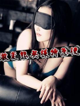 鈴木 みき|激変態奥様特急便で評判の女の子