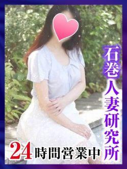 優香(ゆうか)|人妻研究所でおすすめの女の子