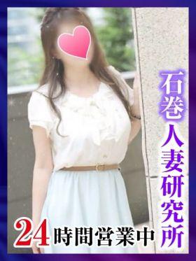 南(みなみ)|宮城県風俗で今すぐ遊べる女の子