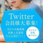 ★Twitter登録募集中★|All to Ene ~アル トゥ イネ~