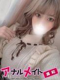 ぷる|アナルメイト浦和でおすすめの女の子