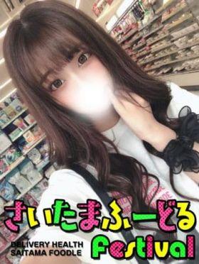 かりん 埼玉県風俗で今すぐ遊べる女の子