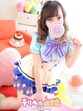 みずほ|藤沢・湘南風俗で今すぐ遊べる女の子