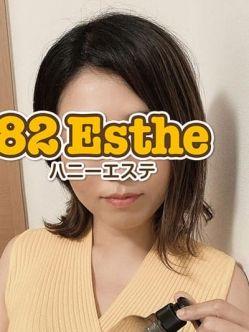 美月|82エステ那覇でおすすめの女の子