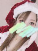 みく Christmas Land 神戸店でおすすめの女の子