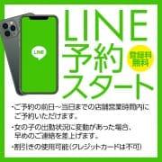 「前日からLINE予約可能!」06/24(木) 23:48   ハニカミのお得なニュース