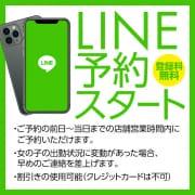 前日からLINE予約可能!|ハニカミ