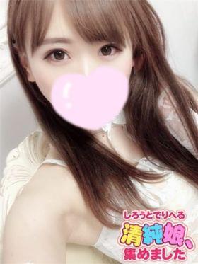 美桜(みお)|山形市近郊風俗で今すぐ遊べる女の子