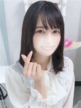 みゆう体験入店2日目♬ 品川アンジェリーク(アンジェリークグループ)で評判の女の子