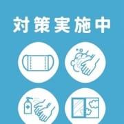 コロナウイルス感染防止対策|向日葵-ひまわり-