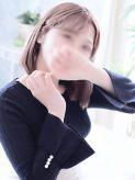 藤田 いちか|乱された妻たちでおすすめの女の子