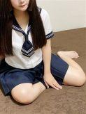 ひな(未経験)|放課後SPAでおすすめの女の子
