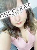 ゆり-YURI- ONE CARAT TOKYO(ワンカラット東京)でおすすめの女の子
