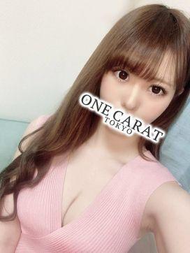 もも-MOMO- ONE CARAT TOKYO(ワンカラット東京)で評判の女の子