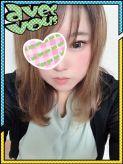きょうこ avec vous(アベックブー) 津 松阪店でおすすめの女の子