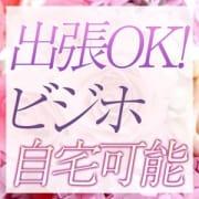 市内交通費無料【ビジネスマン必見】 BELLA DONNA(ベラドンナ)京橋ルーム