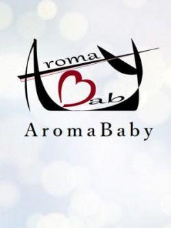 ☆新規OPEN☆|Aromababy~アロマベイビーでおすすめの女の子