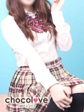 願井|CHOCOLOVE(ちょこらぶ)で評判の女の子
