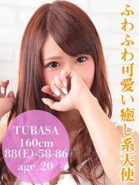 つばさ|静岡県風俗で今すぐ遊べる女の子