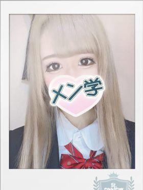 みる|川崎風俗で今すぐ遊べる女の子