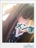 さらい|聖メンエス学園~川崎校でおすすめの女の子