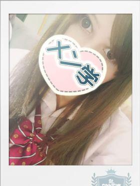 よつば|川崎風俗で今すぐ遊べる女の子