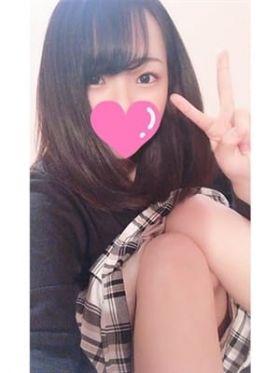 ☆きなこchan☆|新宿・歌舞伎町風俗で今すぐ遊べる女の子