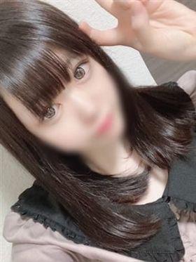 ☆あこchan☆|新宿・歌舞伎町風俗で今すぐ遊べる女の子