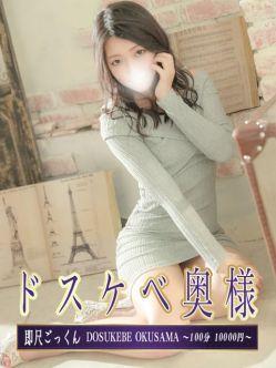 愛原ゆきな|即尺ごっくんドスケベ奥様~100分10000円~でおすすめの女の子
