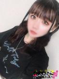 りり 小悪魔Style~サキュバス~でおすすめの女の子