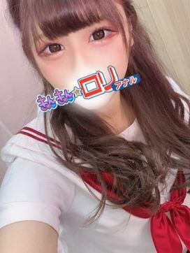 なつみ|きゅんきゅん☆ロリアナルで評判の女の子