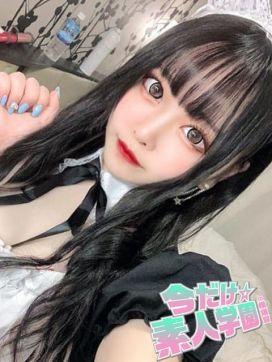 まな|今だけ☆素人学園in横須賀で評判の女の子
