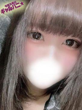 陽-Haru-|令和3年式ギャルパニ☆で評判の女の子