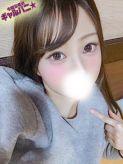弥生Yayoi-|令和3年式ギャルパニ☆でおすすめの女の子