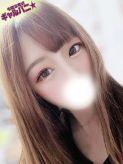 英美璃-Emiri-|令和3年式ギャルパニ☆でおすすめの女の子