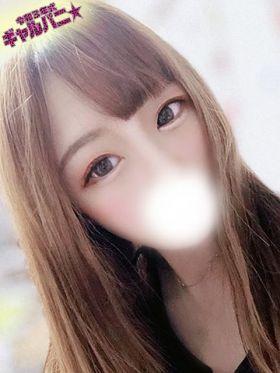英美璃-Emiri- 藤沢・湘南風俗で今すぐ遊べる女の子