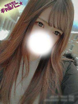 聖華-Seika-|令和3年式ギャルパニ☆で評判の女の子