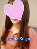 山下ちさと|Aroma Sugarでおすすめの女の子