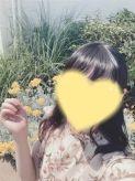 アヤ|オナクラきゅーとでおすすめの女の子
